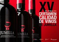 cartel-XV-certamen1